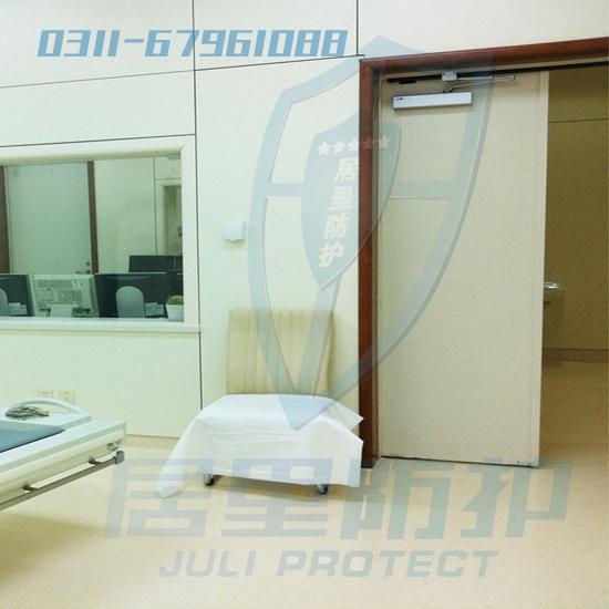 北京协和医院干部保健基地一期铅防护工程