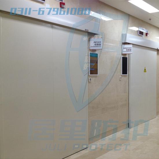 北京协和医院干部医疗保健基地加建核医学、放疗科辐射防护二期工程