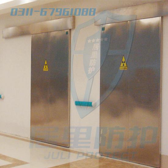 北京燕达国际医院全部辐射防护工程