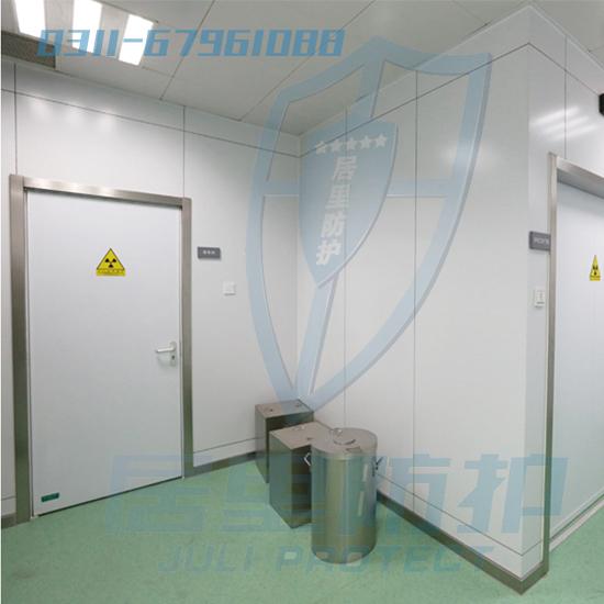 国家纳米科学中心放射性同位素实验室防护工程
