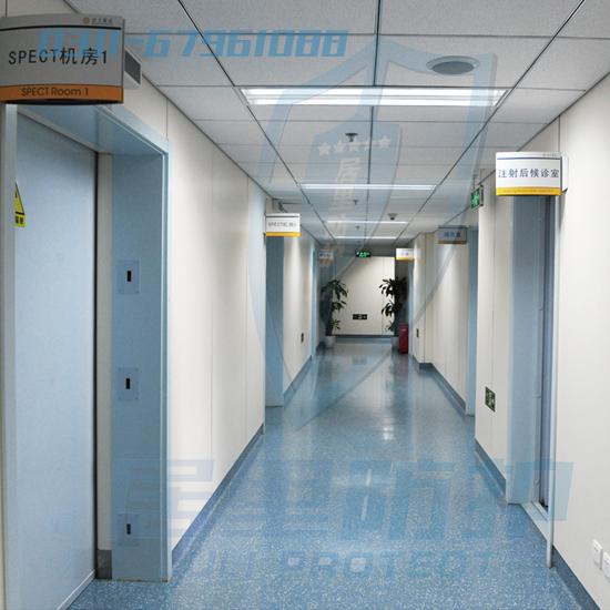 卫生部北京医院核医学科防护工程