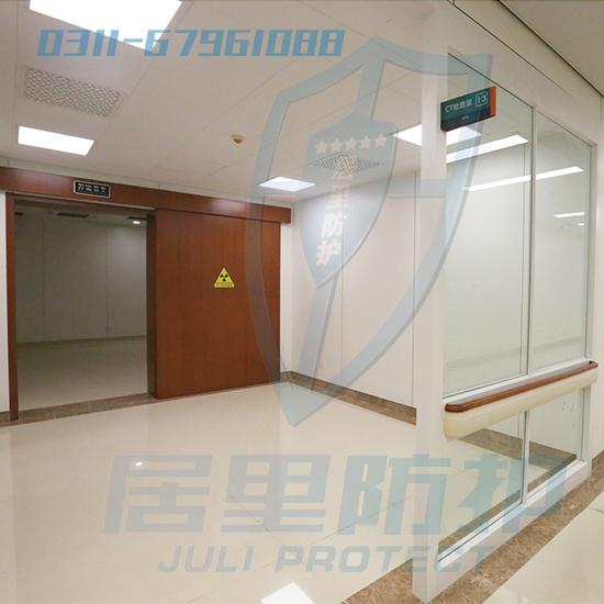 中国人民解放军总医院(北京301医院)门急诊综合楼辐射防护工程