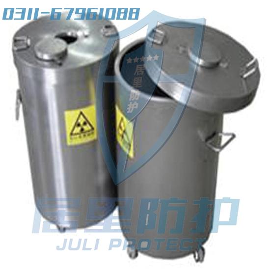 放射性废物收集桶